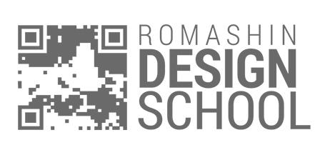 Romashin Design School Школа Ромашин Design Школа Ромашин Design и Приволжская медиа школа