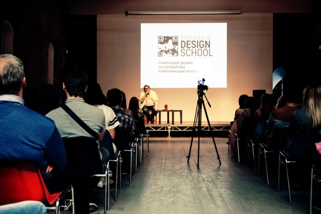 Romashin Design School 2014
