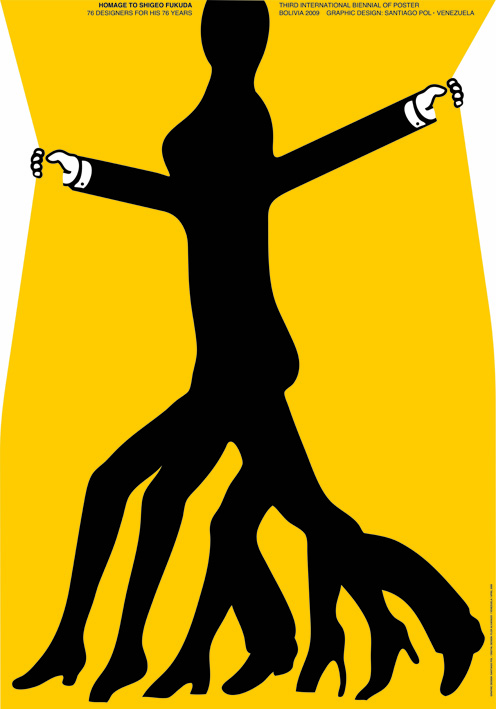 """Фукуда """"Прощание с  Фукуда"""". Плакатная акция 2009 года. """"Прощание с  Фукуда"""". Плакатная акция 2009 года. Santiago Pol"""