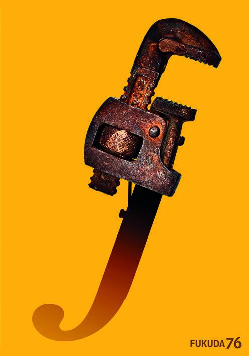 """фукуда_плакатная_акция """"Прощание с  Фукуда"""". Плакатная акция 2009 года. """"Прощание с  Фукуда"""". Плакатная акция 2009 года. c79d7aa2361f28d1675b59058ff2f014"""