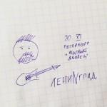 Шнур_Фаллоцираптор