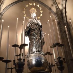 Богородица ЧТО ОЗНАЧАЮТ 12 ЗВЁЗД НА ФЛАГЕ ЕВРОСОЮЗА? ЧТО ОЗНАЧАЮТ 12 ЗВЁЗД НА ФЛАГЕ ЕВРОСОЮЗА?