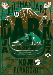 Гурович Плакат dom_poster_kilimanjaro_650x930.indd ИГОРЬ ГУРОВИЧ ИГОРЬ ГУРОВИЧ 06 kilimanjaro