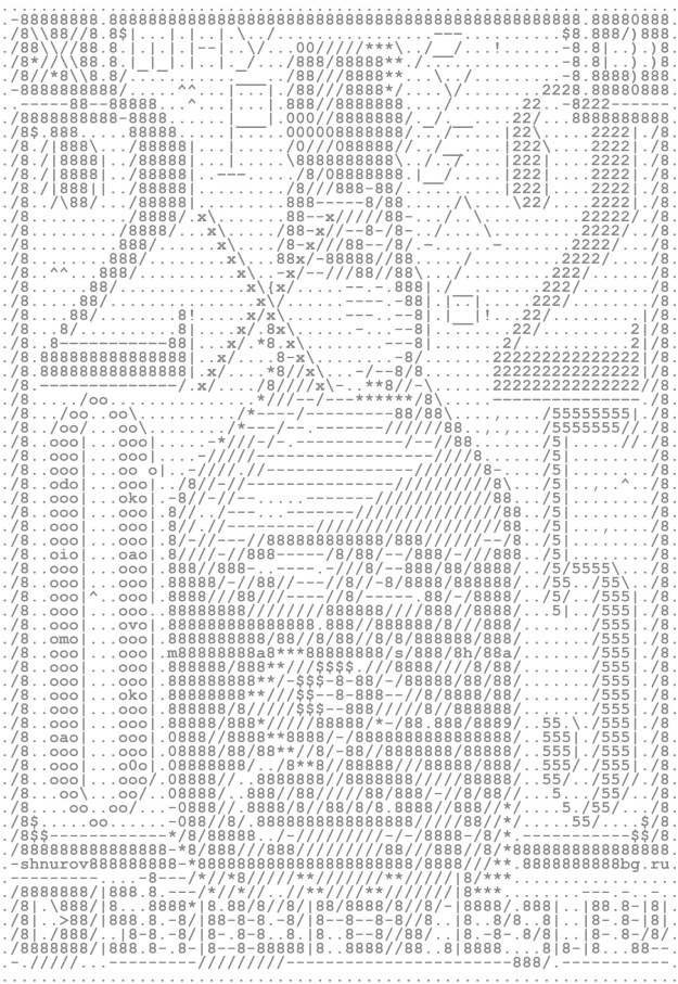 boot.indd ДМИТРИЙ КАВКО ДМИТРИЙ КАВКО 2010 SHNUR 3