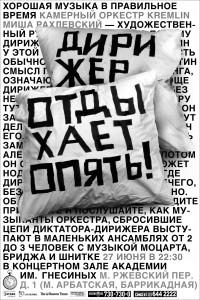 Vasin_1
