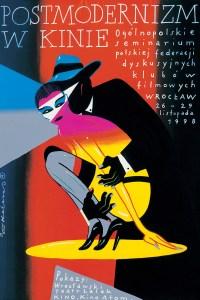 Польский плакат ПОЛЬСКАЯ ШКОЛА ПЛАКАТА ПОЛЬСКАЯ ШКОЛА ПЛАКАТА serov POLAND 56