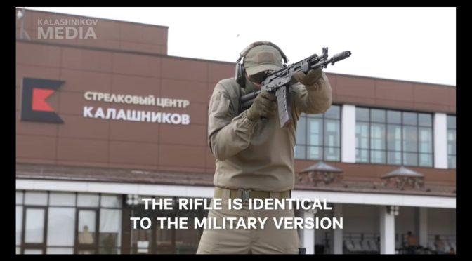 Video:  Kalashnikov Concern Releases the Civilian Version of the AK-12: The AK TR3 Rifle