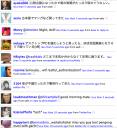 Screenshot Twitter Public Timeline