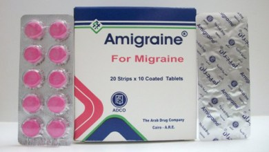 دواء اميجران اقراص لمواجهة جميع أنواع الصداع التي تصيب الرأس