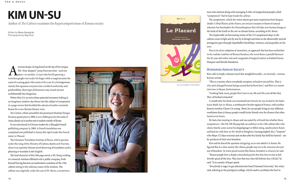 Korea Editorial Photographer Roy Cruz Korea Magazine Tear Sheet