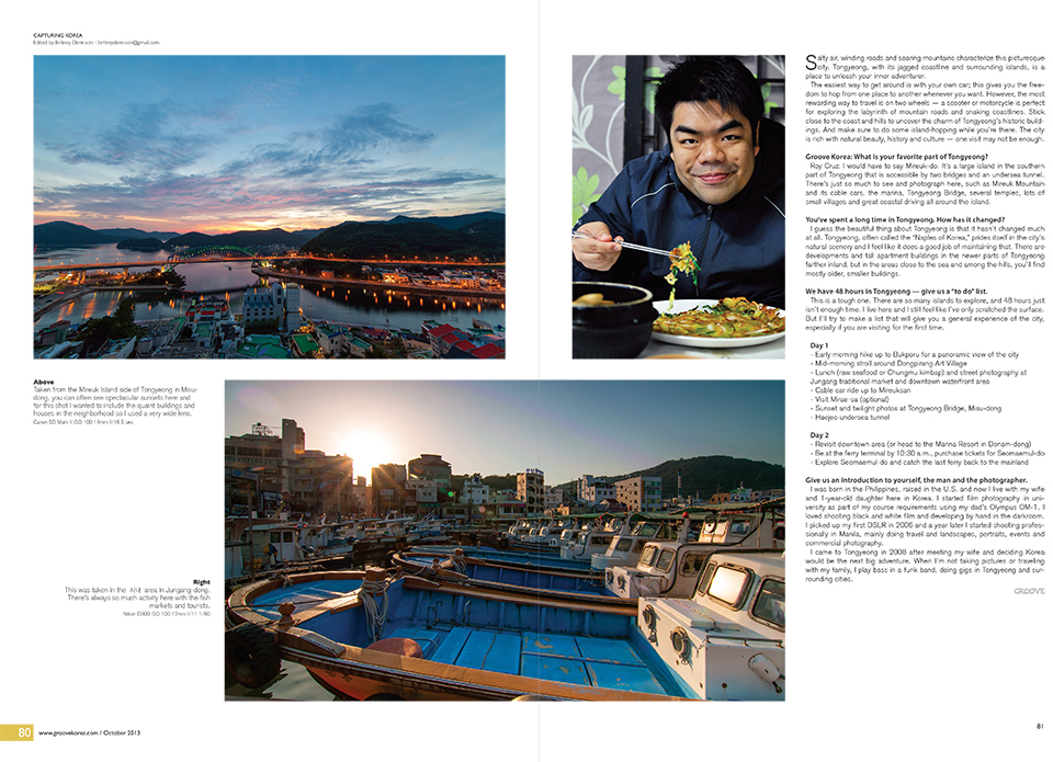Korea Editorial Photographer 06