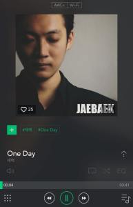 재백 One Day Digital Single