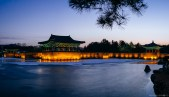 Gyeongju Weekend January-6
