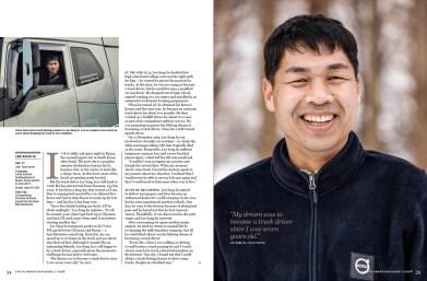 South Korea Editorial Corporate Industrial Photographer A-3