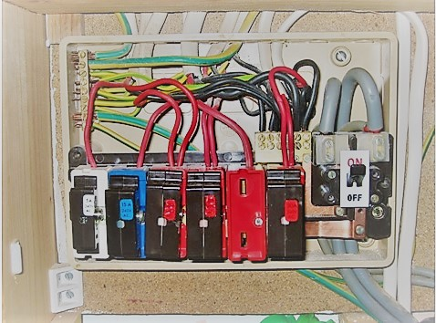 Image of the inside of a fuse box