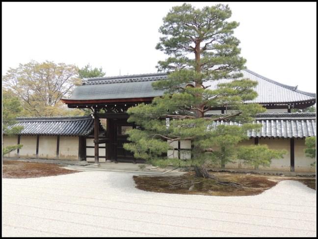 Храм Тенрю-джи