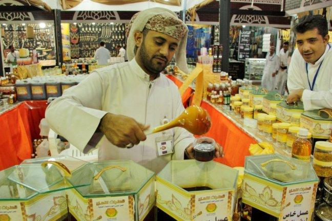 Мед от Йемен