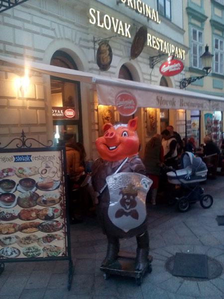Из стария град в Братислава