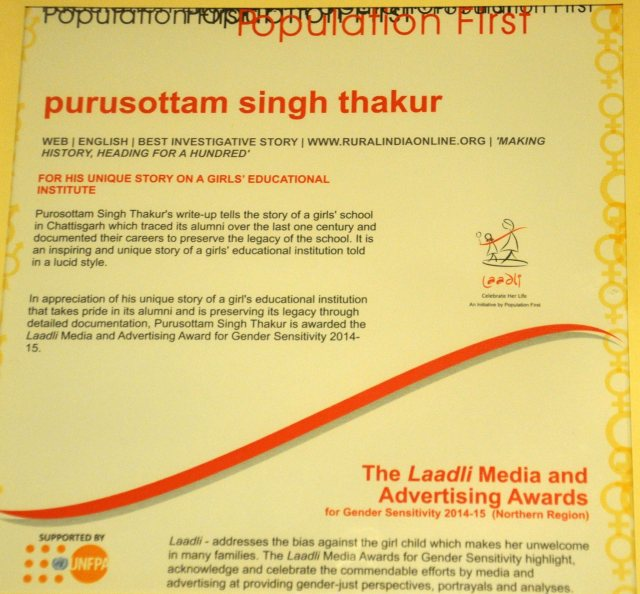 Citation for Laadli Media and Advertising Award (2014-15) received by Purusottam Thakur