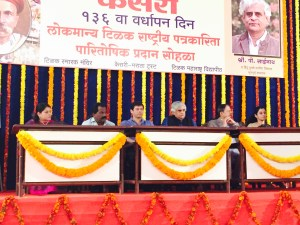 P. Sainath honoured with Lokmanya Tilak National Journalism Award