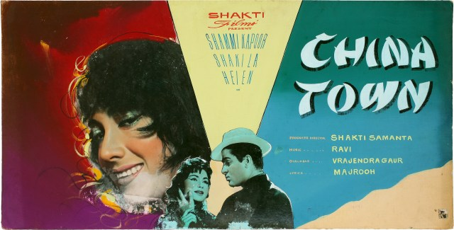 A show card of Chinatown (1962)