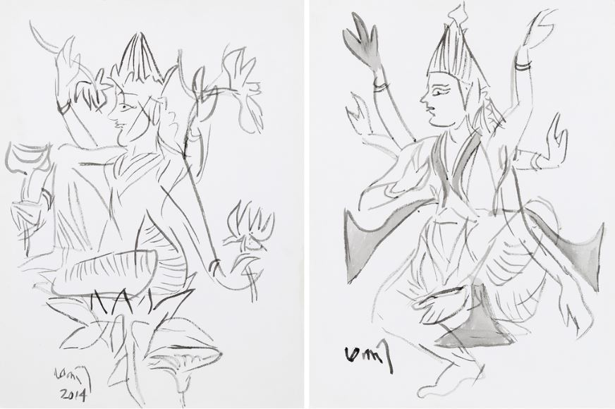 A set of two works on paper From Saffronart's Works on Paper Online Auction, 19 – 20 March 2015