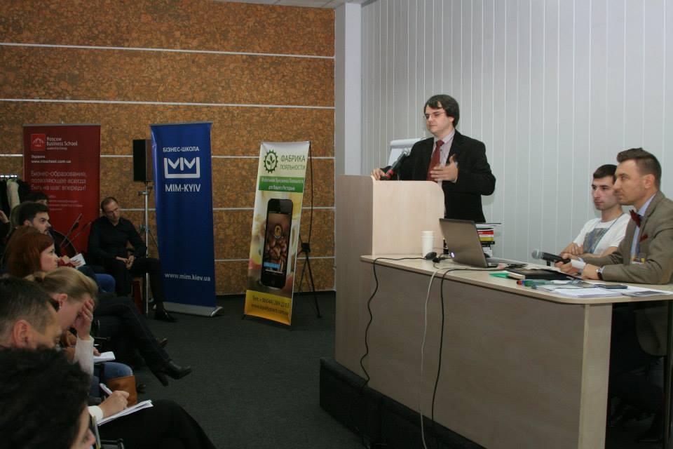 5 принципов внедрения инноваций в бизнес: выступление Петра Савича на Marketing Drive-2013