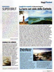 espresso-n-31_2013285