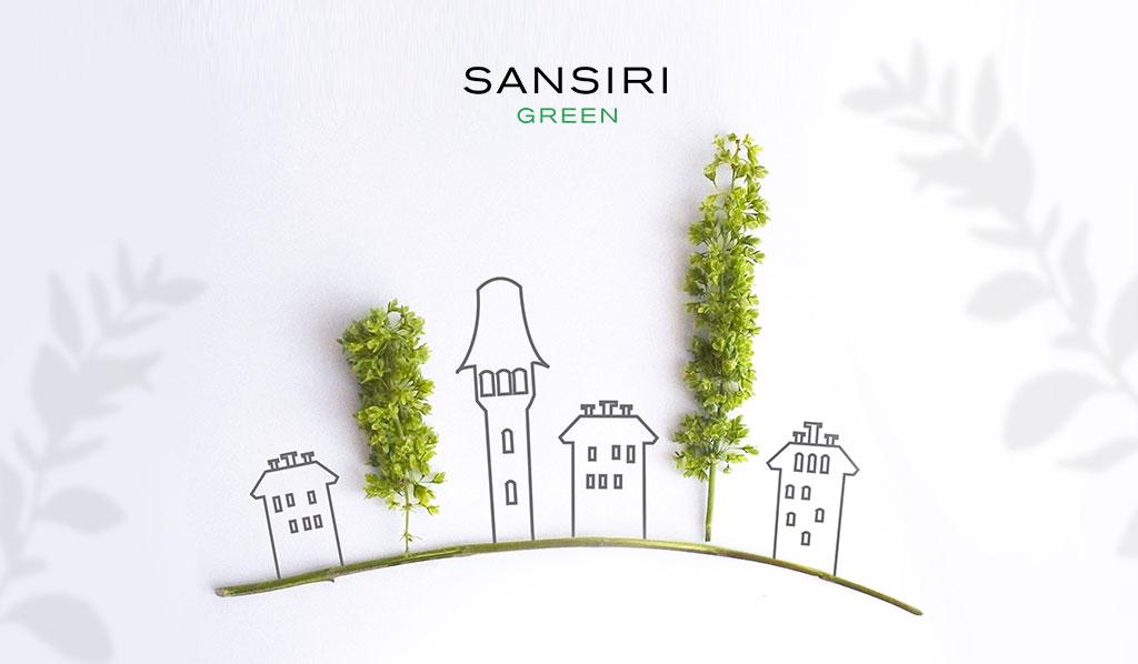 Sanrir Blog Cover logo