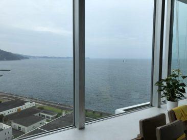 熱海後楽園ホテル TOP・OF・ATAMI