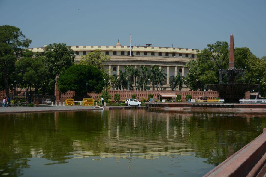 parliament(SM)