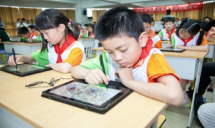 China's Got Educational Game