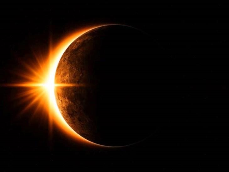 Photo of a partial solar ecleipse