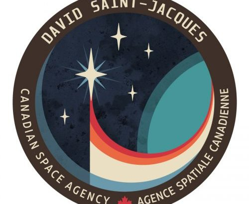 DSJ's mission patch for Ex58