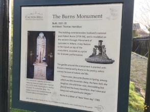 Burns monument plaque