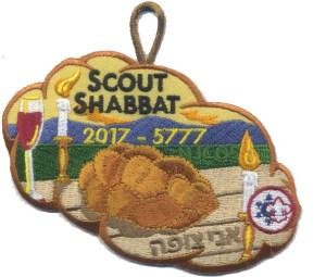 scout-shabbat-2017-patch