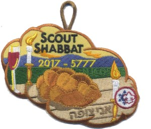 scout-shabbat-2017-patch