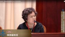 陳惠馨 台灣 同性婚姻釋憲