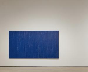 « Attaché » de David K. Ross au Musée d'art contemporain de Montréal (MAC) en 2009.