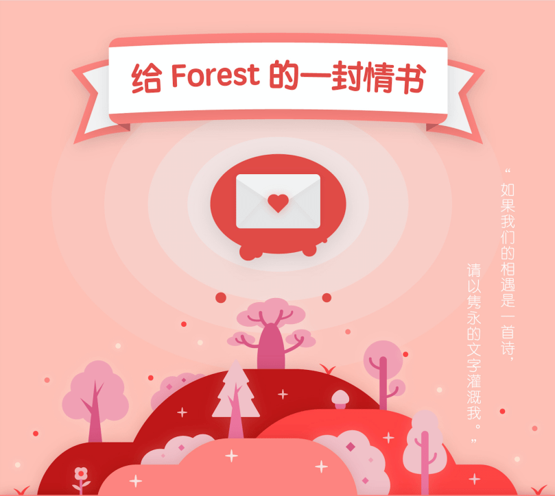 A Love Letter to Forest Event