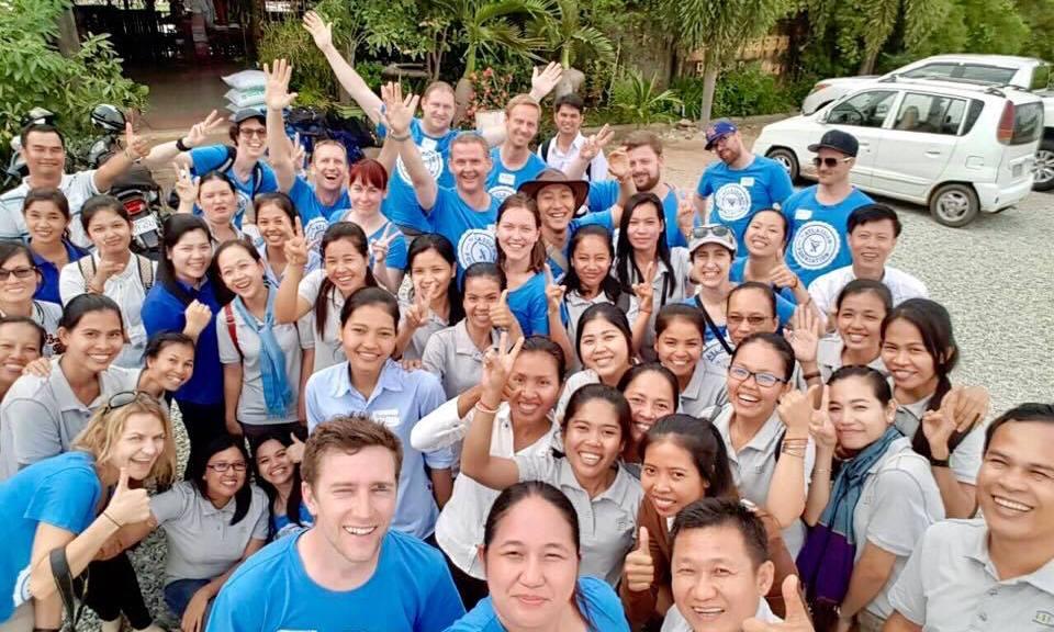 Atlassian Trek 2016