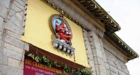 Chamundeeswari 1