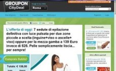 groupon-email