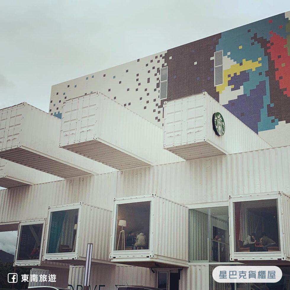 星巴克洄瀾門市|東南旅遊