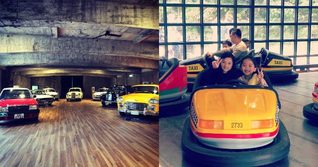 宜蘭 計程車博物館|東南旅遊