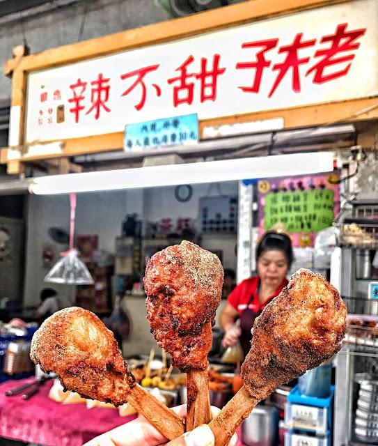 屏東美食老夫子甜不辣|東南旅遊