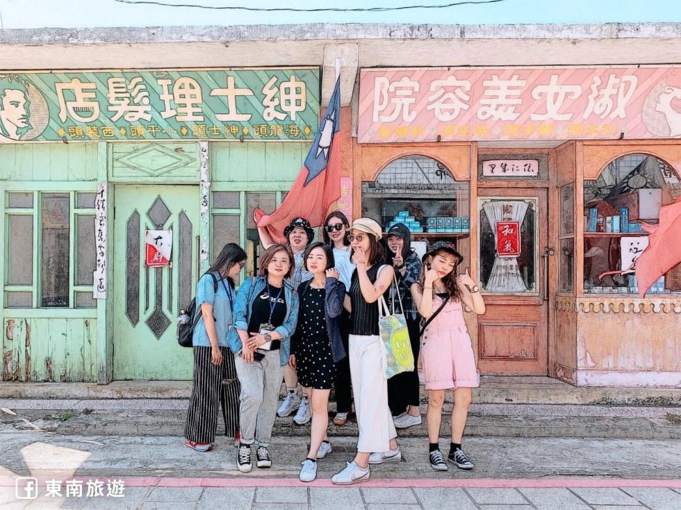 金門翟陽老街|東南旅遊