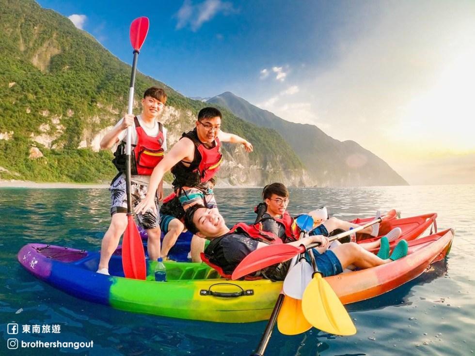 清水斷崖獨木舟|東南旅遊