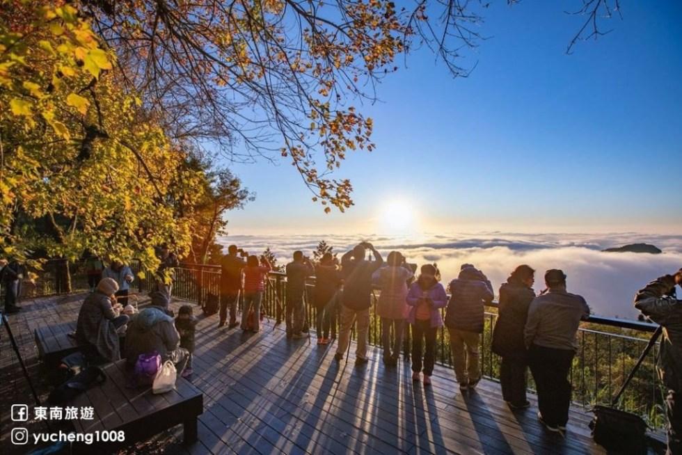 阿里山雲海| 東南旅遊