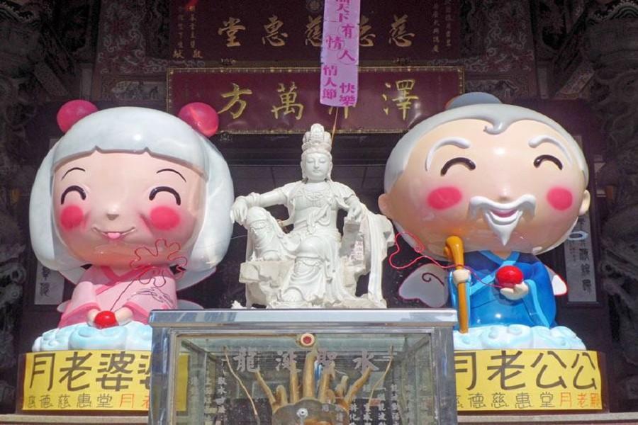 台中月老廟 | 東南旅遊